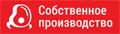 sticker_dikoed